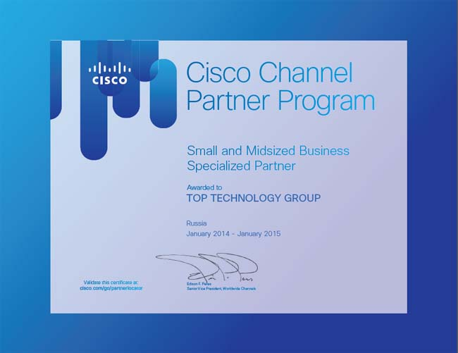 CiscoChannel